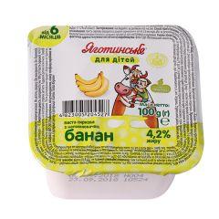 Паста сир.д/дітей 4,2% Бан.Ягот.ст.100г
