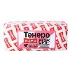 Сир 50% Тенеро Комо ваг