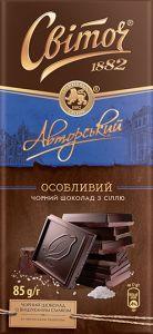 Шоколад Світоч Авторський Особ.чор.85г