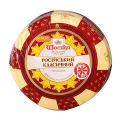Сир Російський класичний Шостка 50% ваг