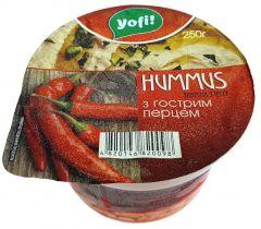 Хумус з гострим перцем Yofi 250г
