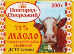 Масло солодк.73% Новгор.-Сіверс.200г