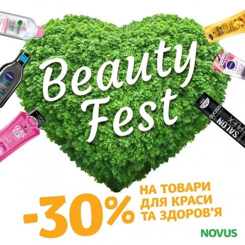 Beauty Fest У NOVUS