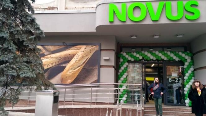Мережа NOVUS відкрила ще один магазин в Києві