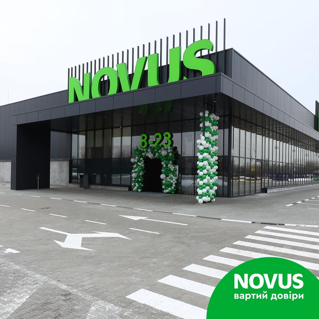 Святкове відкриття NOVUS на вулиці Богатирській, 30А