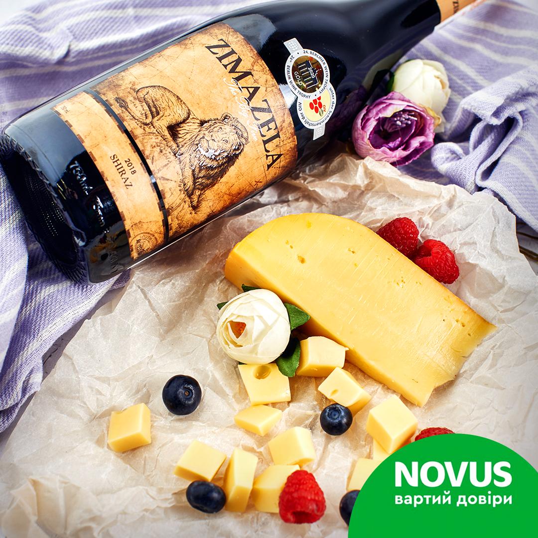 У NOVUS стартували сирні тижні!