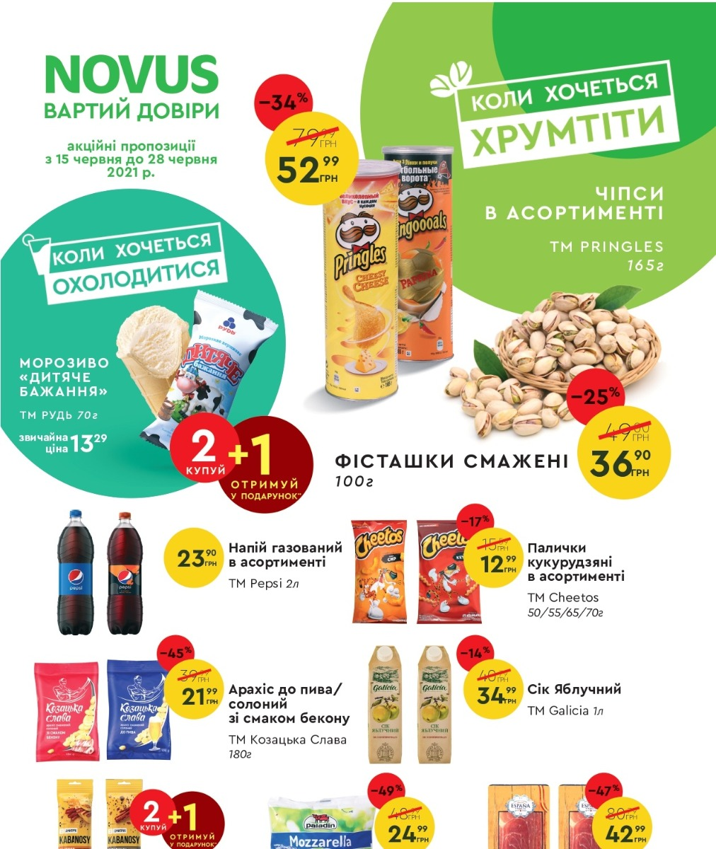 Novus booklet image