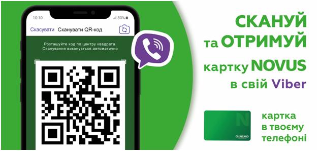 Novus QR code